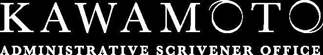 川本行政書士事務所|石川県金沢市 自動車登録、運送業許可申請、産業廃棄物、建設業